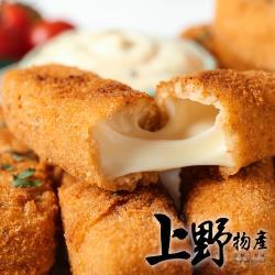 【上野物產】香濃莫札瑞拉乳酪條(500g±10%/約18條/包) x2包