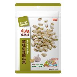 【萬歲牌】蒜味珍珠開心果(100g)