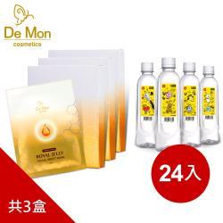 DeMon_全效黃金蜂王面膜X3盒+東森 BT21 純淨水350ml(24入)-KIT