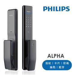 PHILIPS 飛利浦 alpha 智慧五合一功能電子鎖 (指紋.卡片.密碼.鑰匙.藍芽) 含安裝