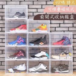可堆疊磁吸式防塵鞋盒(6個一組/可挑色)