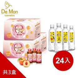 DeMon_升級版蜂王美姬Q彈飲(10瓶/盒)X3+東森 BT21 純淨水350ml(24入)-KIT
