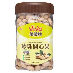 【萬歲牌】原味珍珠開心果(300g)