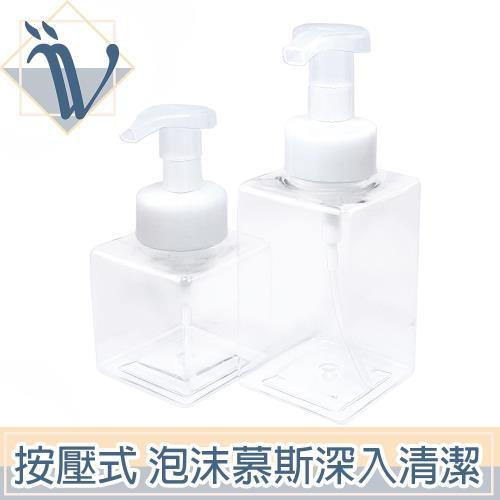 Viita 按壓式泡沫起泡瓶/洗手乳分裝瓶 250ml+400ml