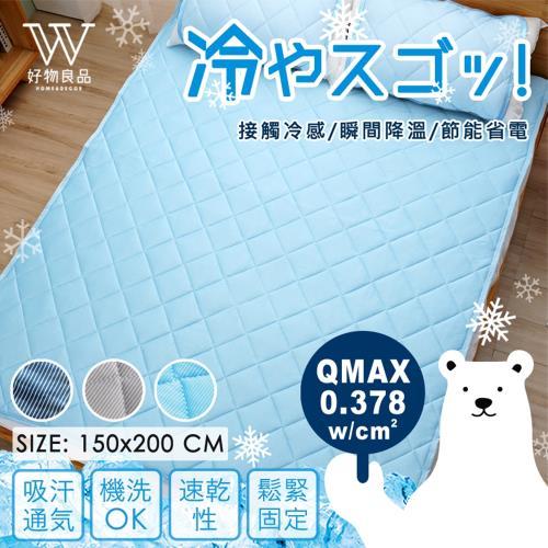 好物良品-日本冷感科技透氣吸汗水洗床墊