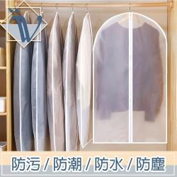 Viita 防污防潮防水防塵半透明衣物收納袋 中號+大號共6入
