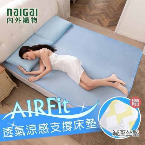 日規境內版激涼感支撐床墊-雙人/