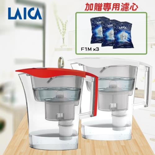 買就送好禮↘【LAICA萊卡】韓國特仕版除菌生飲壺(一壺兩芯)
