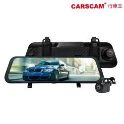 CARSCAM行車王  CA10 全螢幕觸控真實1080P後視鏡雙鏡頭行車記錄器(加贈32G)