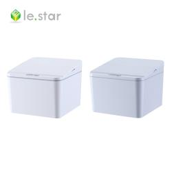 lestar 多用途紅外線感應式垃圾桶-充電版 4L