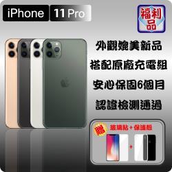 【A+級福利品】 Apple iPhone 11 Pro 64G 5.8寸 智慧手機 (贈玻璃貼+保護殼)