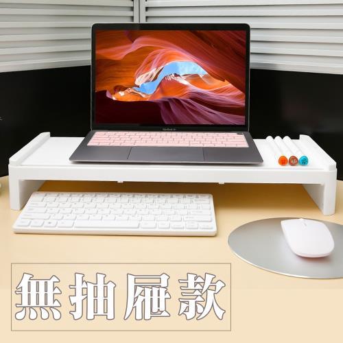 螢幕增高置物架|鍵盤收納