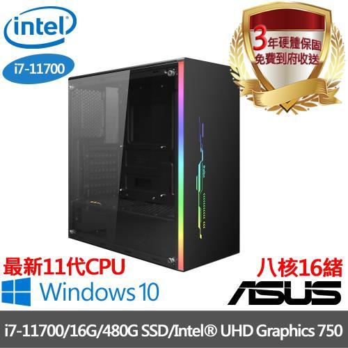 |華碩B560平台|i7-11700