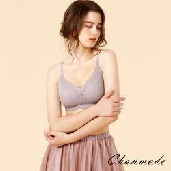【CHANMODE 香茉】新款蕾絲深V集中美波內衣(灰+黑)