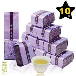 【茶曉得】臻藏福壽梨山純萃烏龍茶10件組(2.5斤)