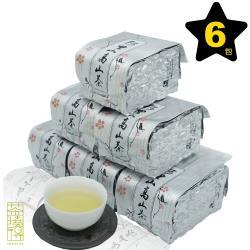 【茶曉得】特等阿里山樟樹湖醇水烏龍茶6件組(1.5斤)