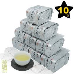 【茶曉得】特等阿里山樟樹湖醇水烏龍茶10件組(2.5斤)