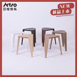 【Artso 亞梭】談天板凳(椅子/椅凳/矮凳/茶几/邊桌/實木)