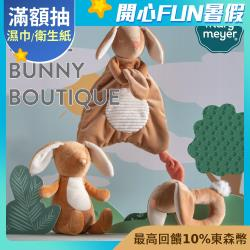 美國Mary Meyer 玩偶安撫巾-咪兔