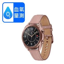 SAMSUNG Galaxy Watch3 R850 41mm 智慧型手錶 (藍芽)-星霧金