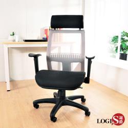 LOGIS邏爵 德萊文全網紳士電腦椅 辦公椅 透氣椅【CJ-GT7】