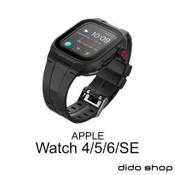 Apple Watch 4/5/6/SE 通用 防水保護殼 手錶保護殼 (WP104)【預購】