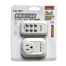 PRO-WATT  一對一 無線遙控插座 BH9907U