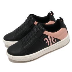 Royal Elastics 休閒鞋 Icon 2 套腳 穿搭 女鞋 基本款 簡約 皮革 舒適 球鞋 黑 粉 96512991 96512991