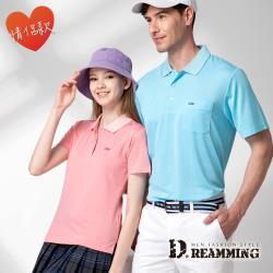 【Dreamming】率性印花涼感排汗休閒短POLO衫 透氣 機能(共二色) MIT 台灣製