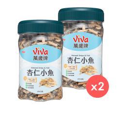 【萬歲牌】杏仁小魚(270g)2罐組