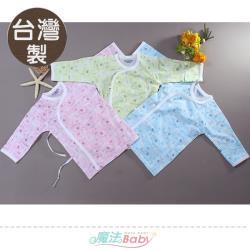 魔法Baby 嬰兒肚衣 台灣製春夏薄款初生兒純棉護手肚衣~a70402