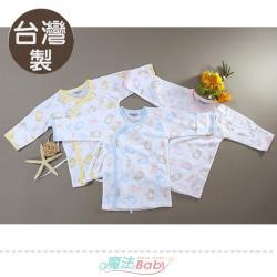 魔法Baby 嬰兒肚衣 台灣製春夏薄款初生兒純棉護手肚衣~a70403