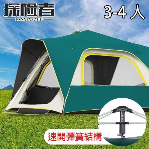 探險者 全自動黑膠防曬露營液壓秒開遮雨帳篷 屋簷墨綠3-4人