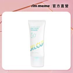 【IM MEME】我愛水凝控油妝前防護乳 40ml