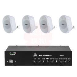 商業空間 鐘王牌 KB-80PA 擴大機+AV MUSICAL QS-40PRO 壁掛喇叭(白) X4支