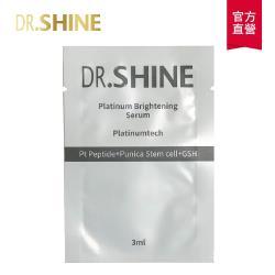 【DR.SHINE】白金光采精華液3ml