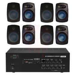 商業空間 鐘王牌 KB-200PM 擴大機+Poise H-4T 多用途喇叭(黑) X8支