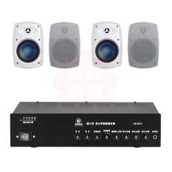 商業空間 鐘王牌 KB-80PA 擴大機+Poise H-4T 多用途喇叭(白) X4支