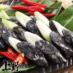 【上野物產】墨魚香腸( 300g土10%/包)X3包