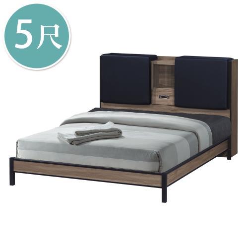 Boden-溫森5尺雙人工業風床組(床頭箱+床底)(不含床墊)/