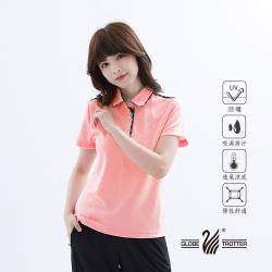 【遊遍天下】女款抗UV吸濕排汗機能格紋POLO衫GS1016粉桔
