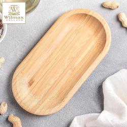 英國 WILMAX 竹製長圓形餐盤/輕食盤 (30.5X15CM)-2入組