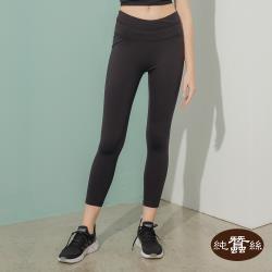 【岱妮蠶絲】舒適美臀高腰彈力九分運動褲-素黑色(TWG6CL01)