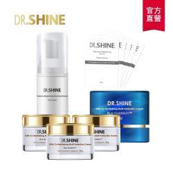 【DR.SHINE】藍金活妍保濕亮白超值組
