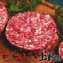 【上野物產】嚴選厚切牛肉漢堡肉排(114g±10%/片) x10片