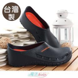 魔法Baby 廚師鞋 台灣製附緩震鞋墊輕便防水防滑防撞工作鞋~sa13606