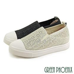 GREEN PHOENIX 正韓低調針織水鑽直套式全真皮國民平底休閒鞋/餅乾鞋U8-28563