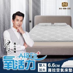 日本旭川-蘿菈零重力支撐舒眠水洗床墊-雙人加大(厚6.6cm)