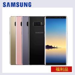 【福利品】SAMSUNGGalaxyNote8(6G/64G)6.3吋完美屏智慧手機(買就送超值好禮)