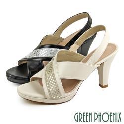 GREEN PHOENIX 閃耀菱格金蔥布交叉帶全真皮高跟涼鞋U16-21067